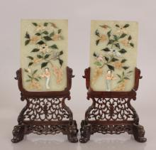 A PAIR OF EARLY 20TH CENTURY CHINESE HARDSTONE & IVORY ONLAID BOWENITE & HA