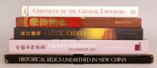 A GROUP OF FIVE REFERENCE BOOKS ON CHINESE EMPERORS, THE FORBIDDEN CITY, ME