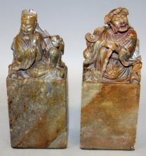 A PAIR OF 19TH/20TH CHINESE SOAPSTONE SEALS, each carved with a reclining I
