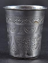 A RUSSIAN ENGRAVED VODKA TOP BEAKER. Stamped M. K.