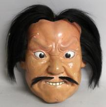 AN UNUSUAL JAPANESE LACQUERED WOOD NOH MASK
