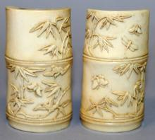 A GOOD PAIR OF 19TH CENTURY CHINESE IVORY BRUSH RESTS