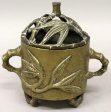 A 19TH/20TH CENTURY CHINESE BRONZE TRIPOD CENSER