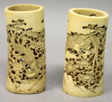 A PAIR OF JAPANESE MEIJI PERIOD IVORY TUSK VASES