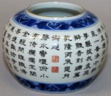 A SMALL CHINESE PORCELAIN WATER POT