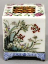 A SMALL CHINESE FAMILLE ROSE SQUARE SECTION INCENSE BURNER & COVER