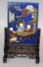 A CHINESE ONLAID LAPIS TABLE SCREEN