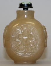 A 19TH/20TH CENTURY CHINESE JADE SNUFF BOTTLE & STOPPER