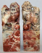 A PAIR OF EARLY 20TH CENTURY SOAPSTONE SEAL TYPE CARVINGS OF BUDDHISTIC LIONS