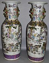 A VERY LARGE PAIR OF CHINESE FAMILLE ROSE VASES pa
