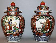 A GOOD PAIR OF CHINESE JAPAN PATTERN VASES AND COV
