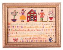 Framed Early American Folk Art Multi Color Sampler