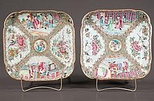 "Chinese, rose medallion dishes with scenic, bird, floral and figural decoration, c.1840, 9"" wide, 9"" high"