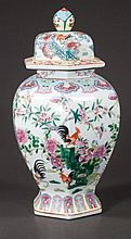 Chinese porcelain dome top ginger jar with multicolor, floral and butterfly decoration, 18