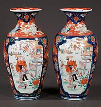 Pair of Imari porcelain vases with cobalt blue, green, gold and bittersweet scenic, floral and figural decoration, c.1880, 12