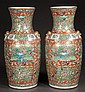 Pair of Chinese porcelain vases with multicolor butterfly, floral and bird decoration, c.1880, 18