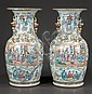 Pair of Chinese mandarin porcelain vases with scenic, figural and floral decoration and gilt fu lion handles, c.1880, 17