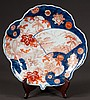 Leaf Shaped Japanese Imari 12