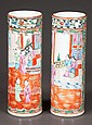 Pair of Chinese rose medallion porcelain cylinder vases with multicolour bird, floral and figural decoration, c.1890, 9