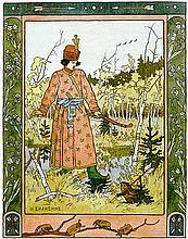 Russische Kinderbücher - - Puschkin, Alexander. Zarewna Ljaguschka (Fröschl