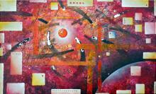 Red Giant-Original Nolasco