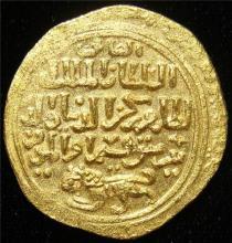 ISLAMIC DYNASTIES, Bahri Mamluks of Egypt. al Zahar Rukn al-din Baybars I. 1260-1277 AD. AV Dinar. Unc.