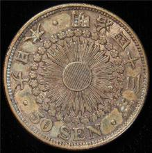 Japan: Meiji 1910 50 Sen, XF.