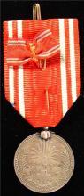 Japan: 1946  Red Cross Society Silver Medal.