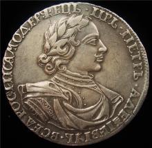 Russia: Peter I Rouble (1718) O?-L, Kadashevsky mint, Bitkin-207 (R).