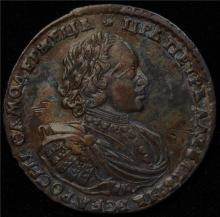 Russia: Peter I Rouble (1720), Kadashevsky mint.  XF Condition.