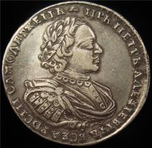 Russia: Peter I Rouble (1721), XF Condition.