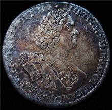 Russia: Peter I Sun Rouble 1725, F Condition.  Dav-1661, Diakov-28, KM166.1.