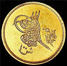 Egypt: Abdul Mejid gold 100 Qirsh AH 1255 Year 15 (1852), AU condition, KM235.2.
