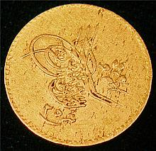 Egypt: Abdul Aziz gold 25 Qirsh AH 1277 Year 10 (1869), VF condition, KM261.