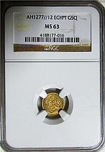Egypt: Abdul Aziz gold 5 Qirsh AH 1277/12 (1871) MS63 NGC, KM255.
