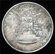 Germany: Koln 1865 Agricultural Exhibition Silver Medal.