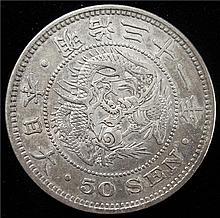 Japan: Meiji 50 Sen Year 31 (1898),  XF,  KM-Y25.