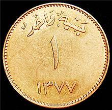 Saudi Arabia: Abd Al-Aziz Bin Sa'ud gold Guinea AH 1377 (1957), KM43.  AGW 0.2354 oz.