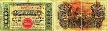 Paper Money - Portuguese India 8 Tangas 1917