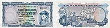 Paper Money - Portuguese India 100$00 1959