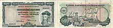 Paper Money - Portuguese India 600$00 1959