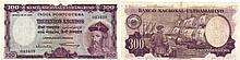 Paper Money - Portuguese India 300$00 1959