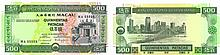 Paper Money - Macau 500 Patacas 1999 CAPICUA REAL