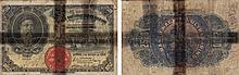 Paper Money - Cape Verde 2500 Réis 1909
