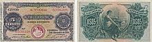 Paper Money - Cape Verde 5 Centavos 1914