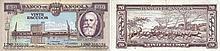Paper Money - Angola 20$00 1956
