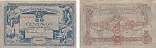 Paper Money - Angola 50 Centavos 1920
