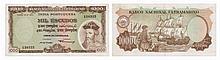 Paper Money - India 1000$00 1959
