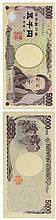 Paper Money - Japan 5000 Yen ND (2004)