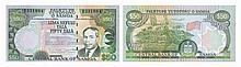 Paper Money - Samoa 50 Tala ND (2006)